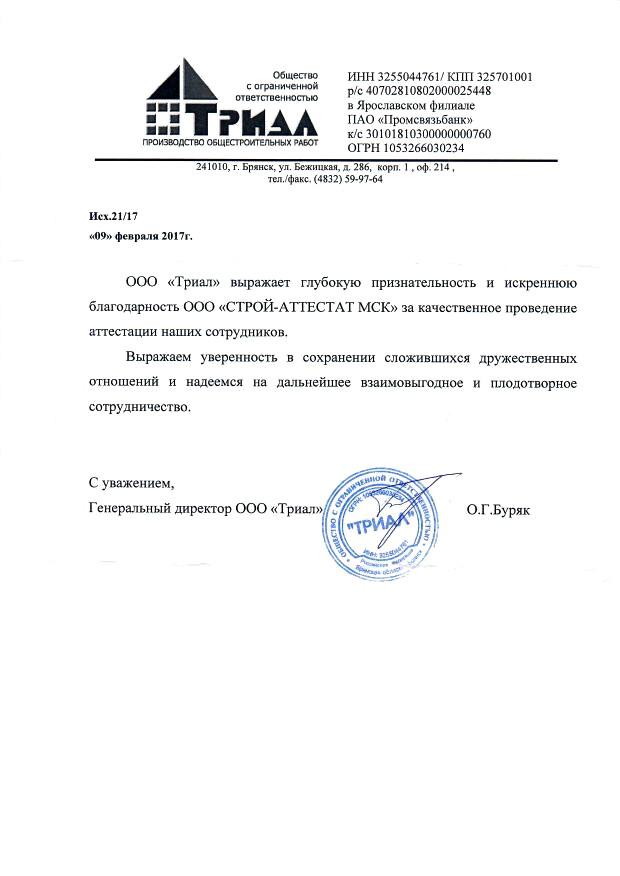 Обучение дефектоскописта в украине бесплатно скачать обучение фотошоп на русском языке бесплатно