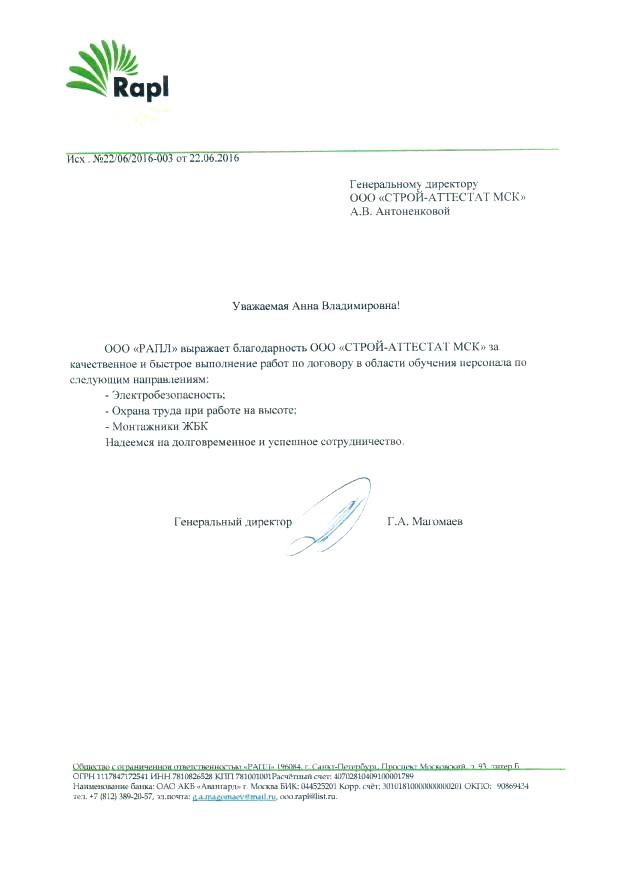 Обучение дефектоскописта в украине обучение за рубежом бесплатно казахстан